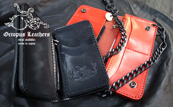 OCTOPUS LEATHERS