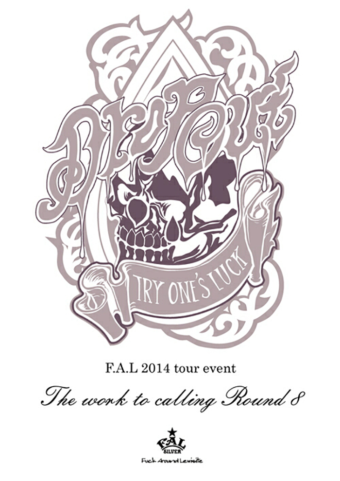 fal-event-2014-title