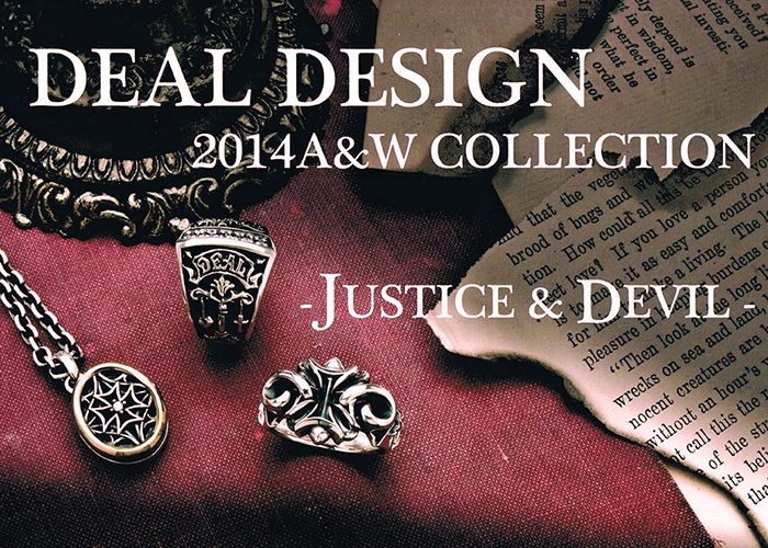deal-design-2014-aw-image